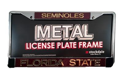 Florida State Glitter Mirror License Plate Frame