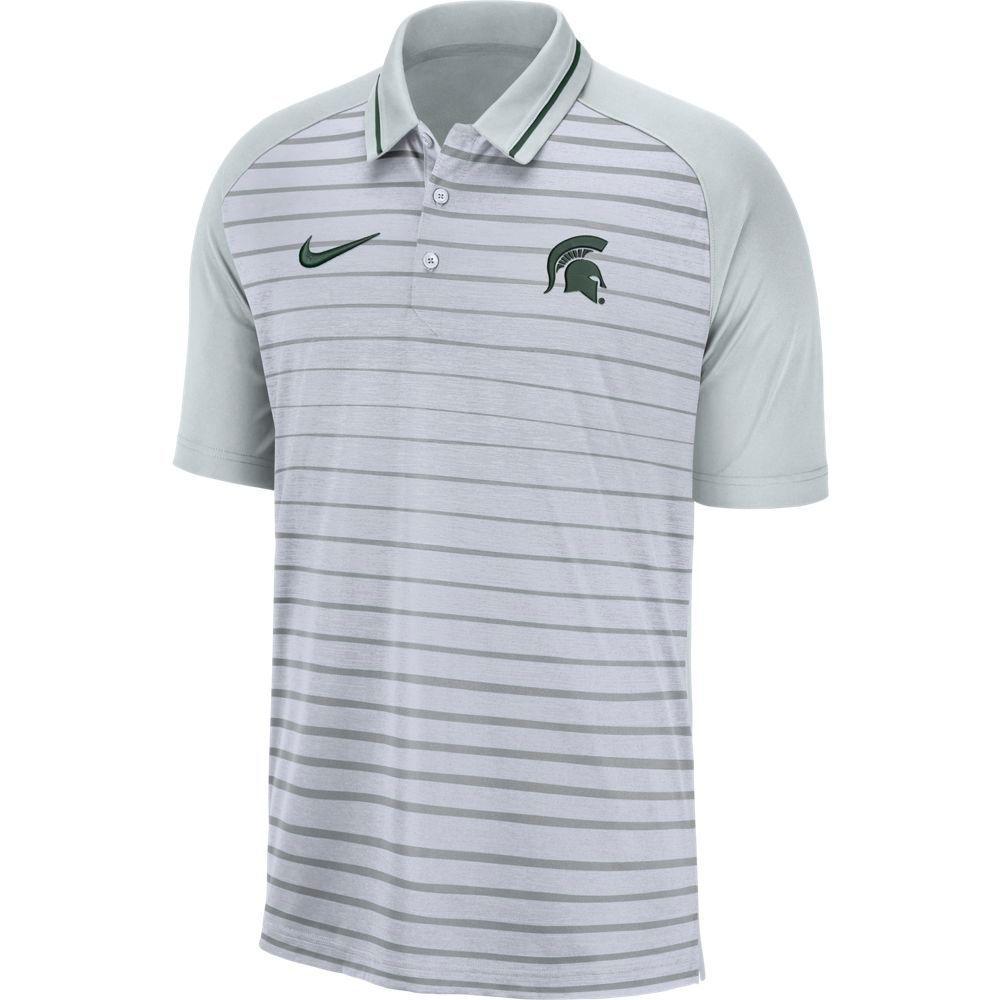 Michigan State Nike Dri- Fit Striped Polo