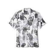 Georgia Tommy Bahama Silk Camp Shirt